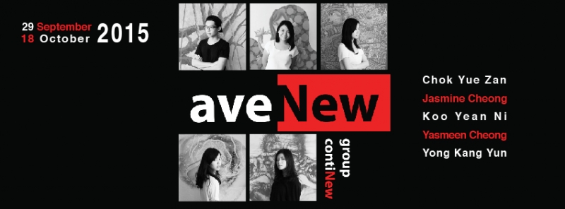 aveNew: a group exhibition by young artist collective contiNew